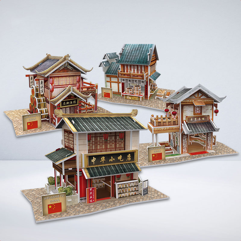 Le Cube paper three-dimensional puzzle China Wind Hotel pub building model assembly childrens handmade diy toys