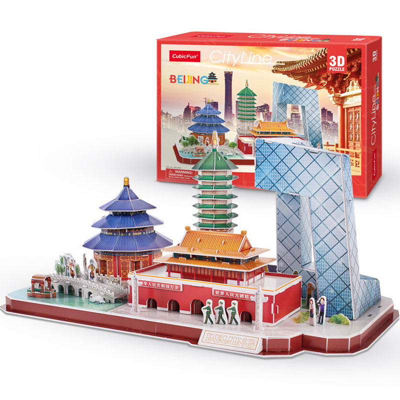 Le Cube 3d three-dimensional puzzle building model childrens gift handmade diy assembly paper toy city landscape