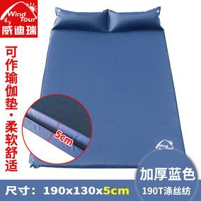 威迪瑞户外野营多功能可拼带枕气垫