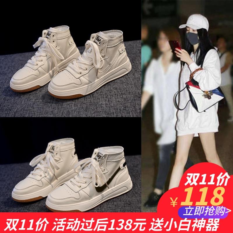 鞋子女2019秋冬新款真皮女士高帮女鞋ins潮嘻哈学生百搭加绒白色