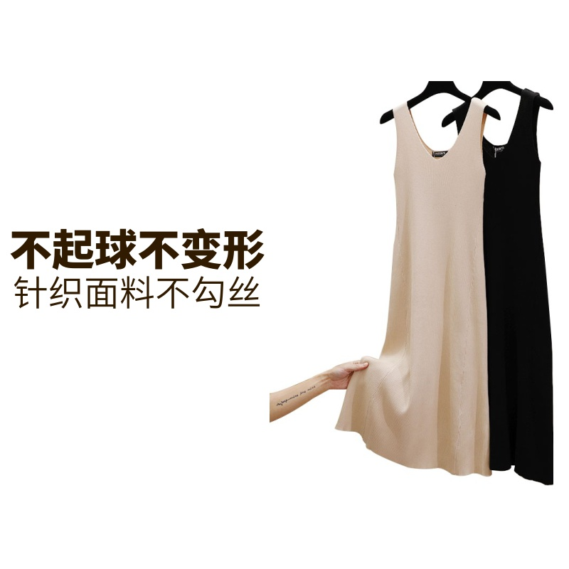 Womens versatile loose knit dress womens suspender Japanese vest bottomed V-neck medium length A-line Platycodon skirt