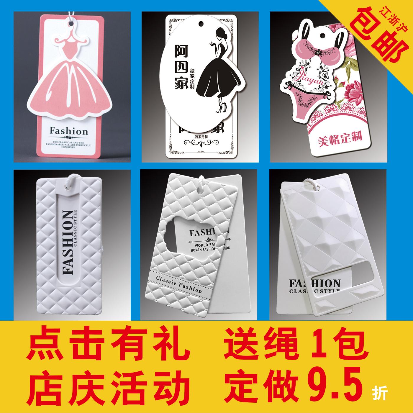 Тег стандарт сделанный на заказ logo женщины одежда одежда ребятишки этикетка тег сейчас в надичии товарный знак список марка тег