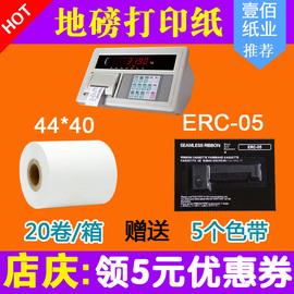 地磅打印纸44 40 地磅纸双胶纸 吊钩秤纸erc-05色带架地磅纸44x40图片