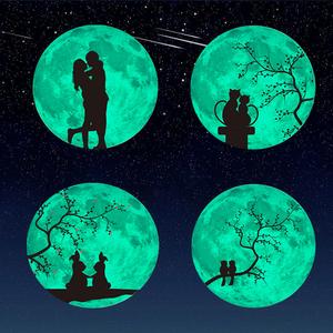 荧光月球夜光贴家居房间墙面装饰品少女心宿舍墙上布置夜光墙贴纸