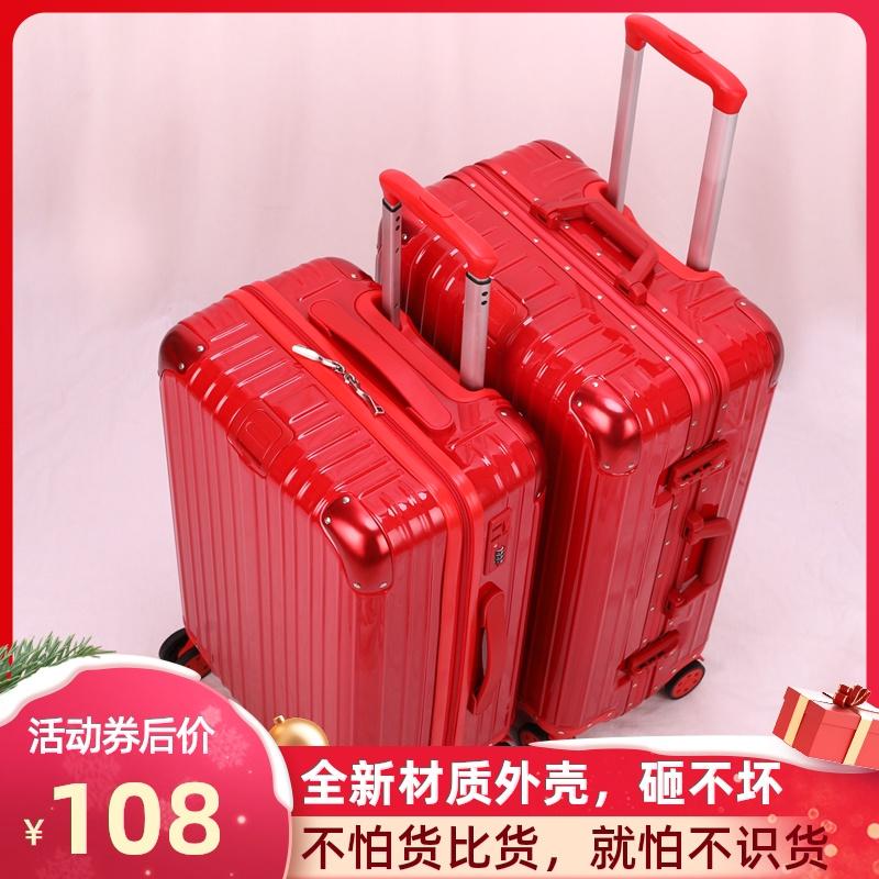 结婚行李箱陪嫁箱旅行箱大红色拉杆箱子新娘婚礼密码箱包嫁妆皮箱