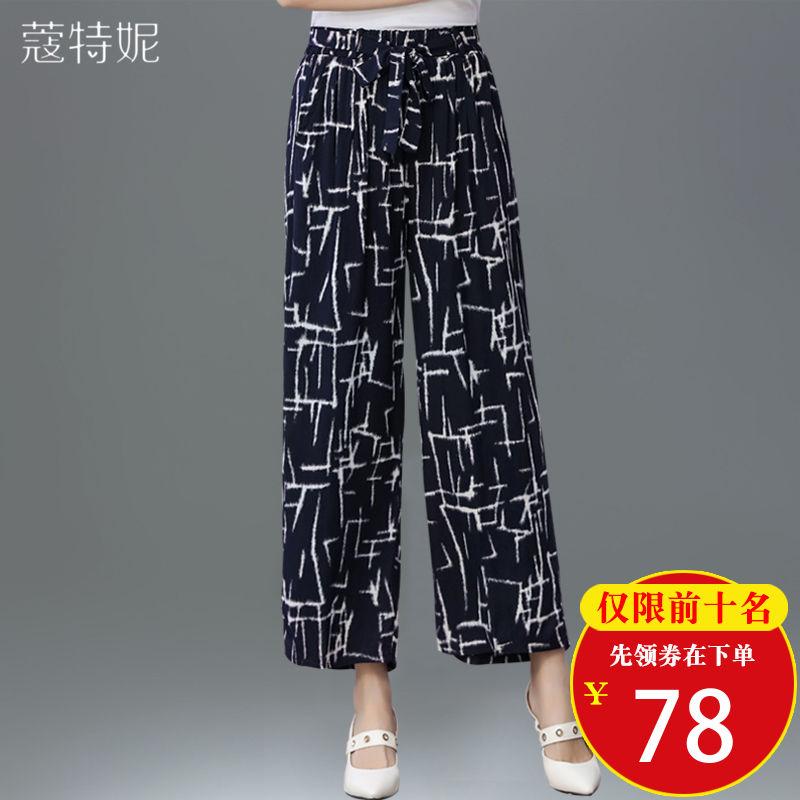 中老年女裤2019夏季中年休闲女装松紧高腰妈妈大码绵绸花裤子薄款