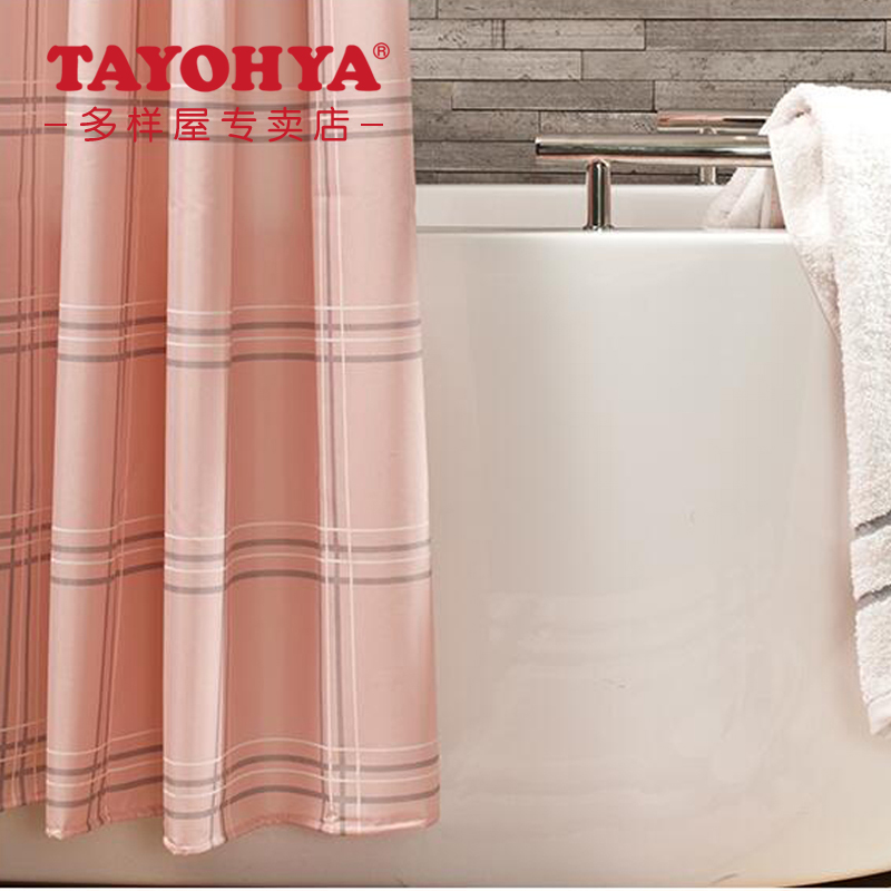 TAYOHYA/多样屋英格兰浴帘浴室台湾产涤纶防水配挂钩可定做