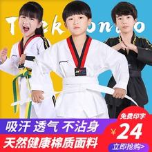 跆拳道服儿童成年男女短袖装初学者大学生训练服成人道服纯棉定制