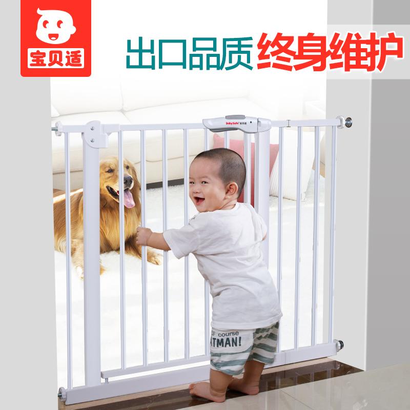 Лестничные ограждения для детей Артикул 550440925257