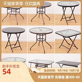户外桌椅组合藤椅三件套室外露天铁艺藤编休闲庭院阳台桌子折叠桌