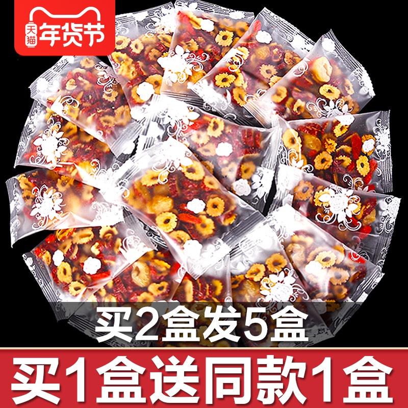 红枣桂圆枸杞茶叶花茶组合五宝八宝养生茶包补气血养血女调理泡水