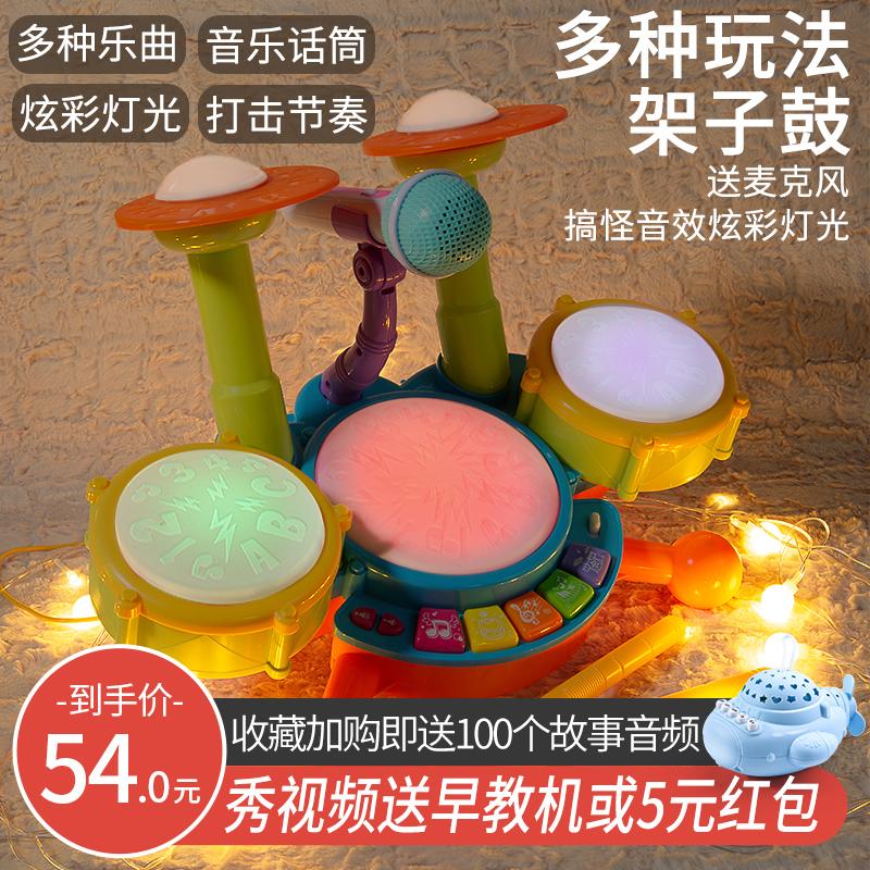 Детские музыкальные инструменты Артикул 599608389207