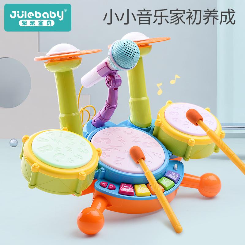 宝宝益智一至二半1 3岁4儿童玩具