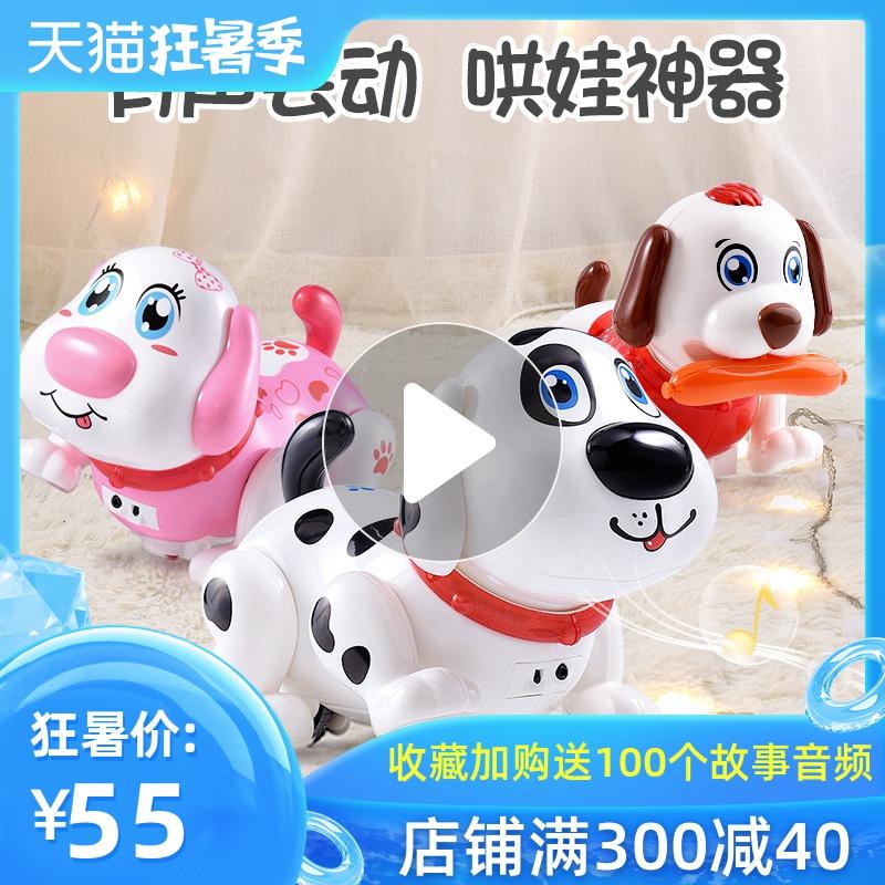Игрушки для малышей Артикул 598073126545