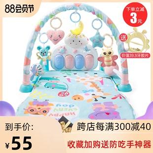婴儿玩具益智早教脚踏钢琴健身架躺着脚蹬床宝宝新生儿三个月幼儿图片