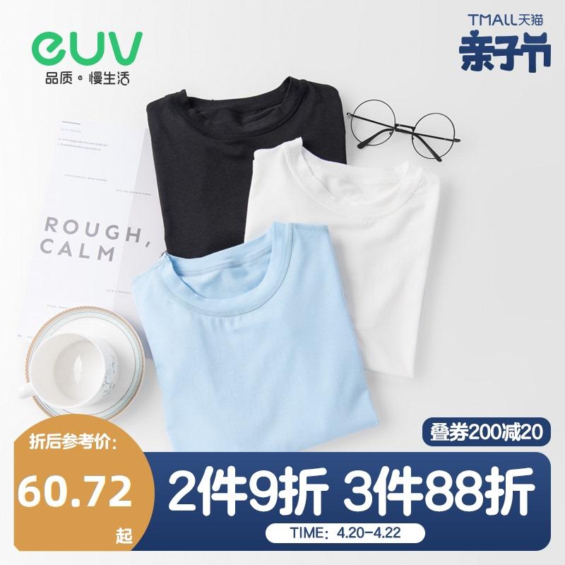 euv 儿童短袖男女童莫代尔t恤夏季薄款中大童黑白色冰丝半袖上衣