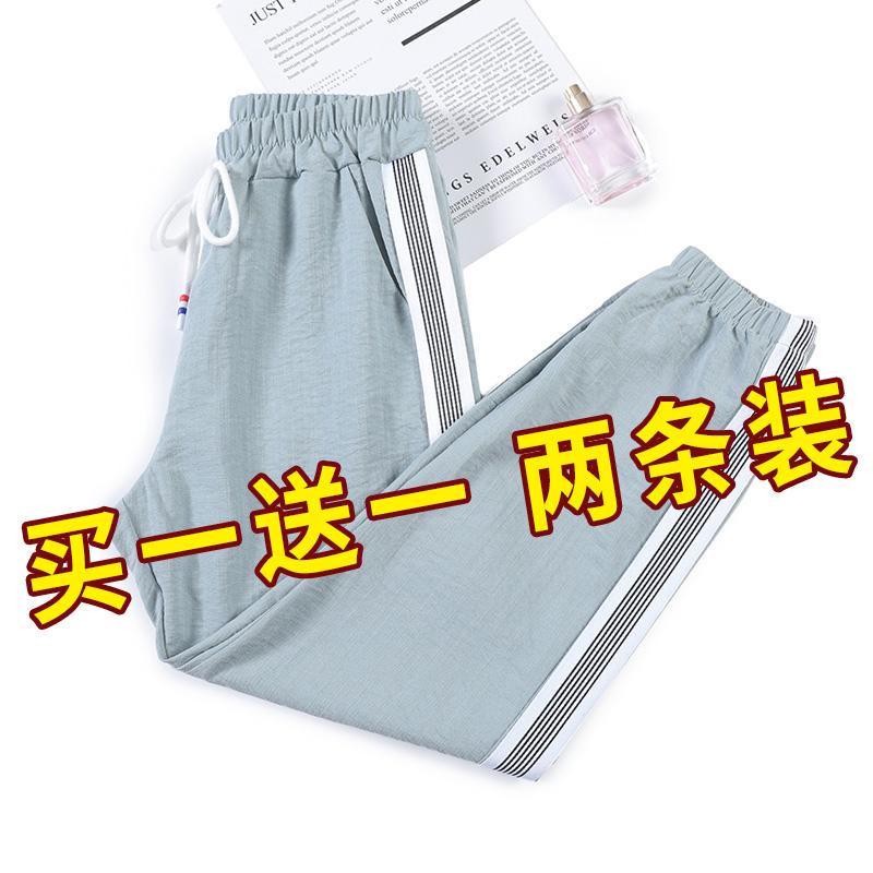 運動褲女褲夏季薄款寬松束腳顯瘦百搭冰絲休閑九分哈倫褲子ins潮