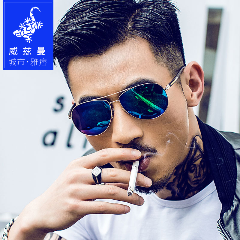Sunglasses mens customized myopia diopter glasses drivers special toad glasses Chaoren 2019 Polarized Sunglasses