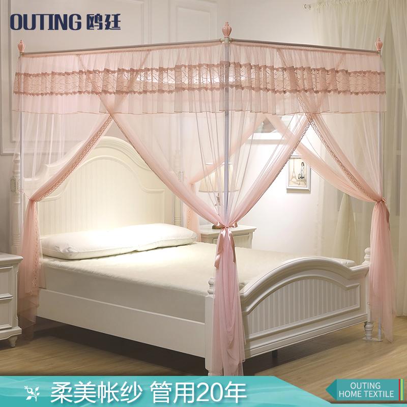 蚊帐家用免安装三开门老式蚊帐支架固定1.8m床家用落地公主风1.5m