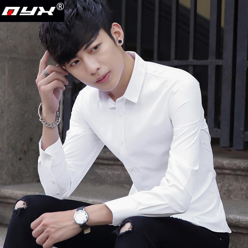 限100000张券秋季白衬衫男士长袖衬衣修身韩版青年纯色休闲寸衫男上班职业正装