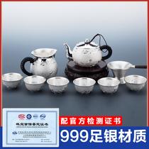 年年有鱼云南999银泡茶壶茶具纯手工银壶烧水壶家用功夫足银茶壶