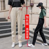 女裤加长版宽松版高个子黑色休闲裤175高腰哈伦裤超长网红老爹裤