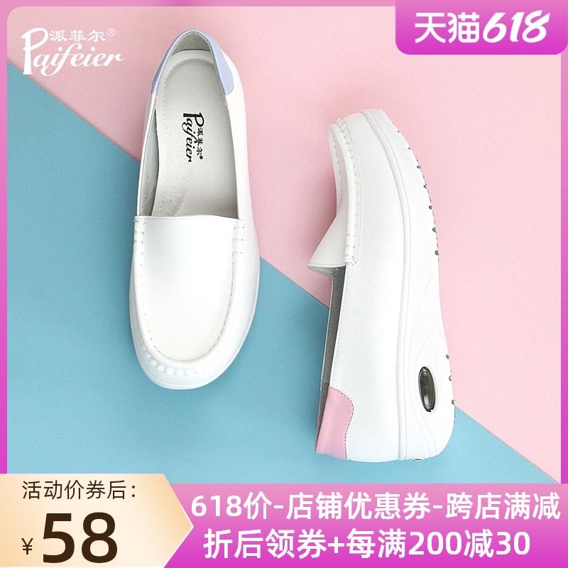 气垫护士鞋女软底夏季透气白色厚底增高不累脚防臭防滑春秋医护鞋
