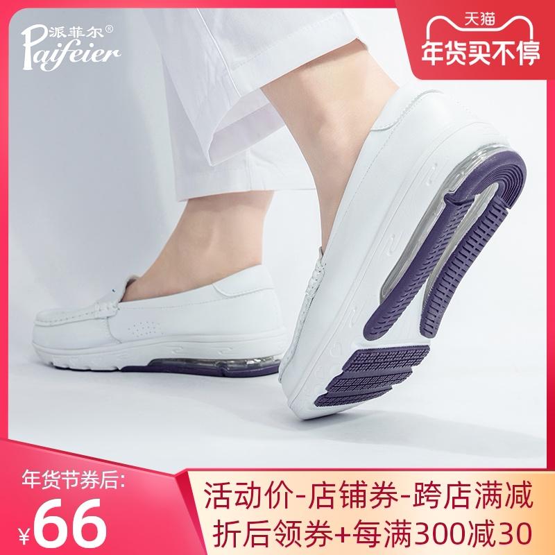 气垫护士鞋女软底平底冬季加绒棉鞋透气不累脚防滑防臭舒适秋冬款