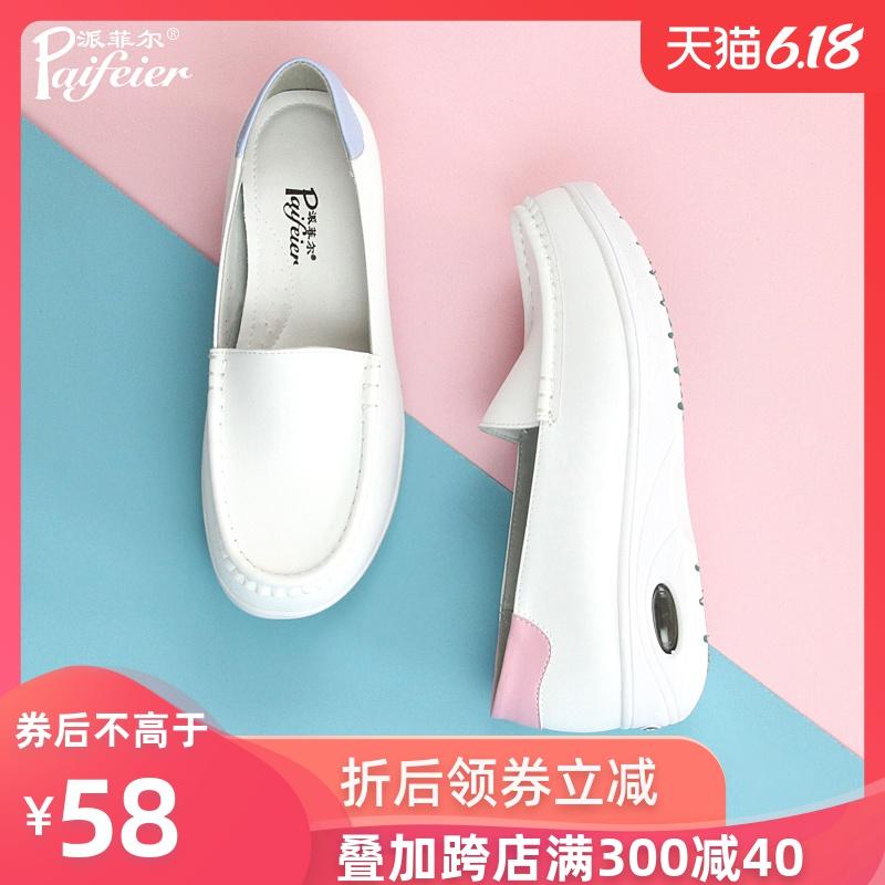 气垫护士鞋女软底夏季厚底增高白色平底坡跟舒适不累脚防臭透气