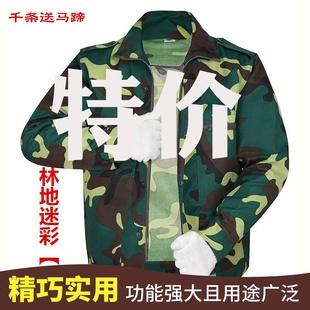 学生劳保工作军训服外套 户外春秋男女长袖 子套装 迷彩服单件上衣裤