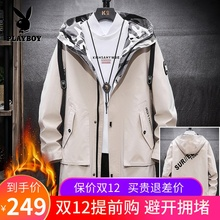 Playboy windbreaker men's mid long autumn and winter thickened 2019 new tooling coat fashion brand loose jacket