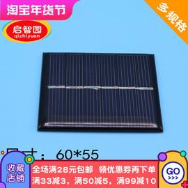太阳能滴胶板 多晶太阳能电池板3V 120MA DIY模型科技小制作材料