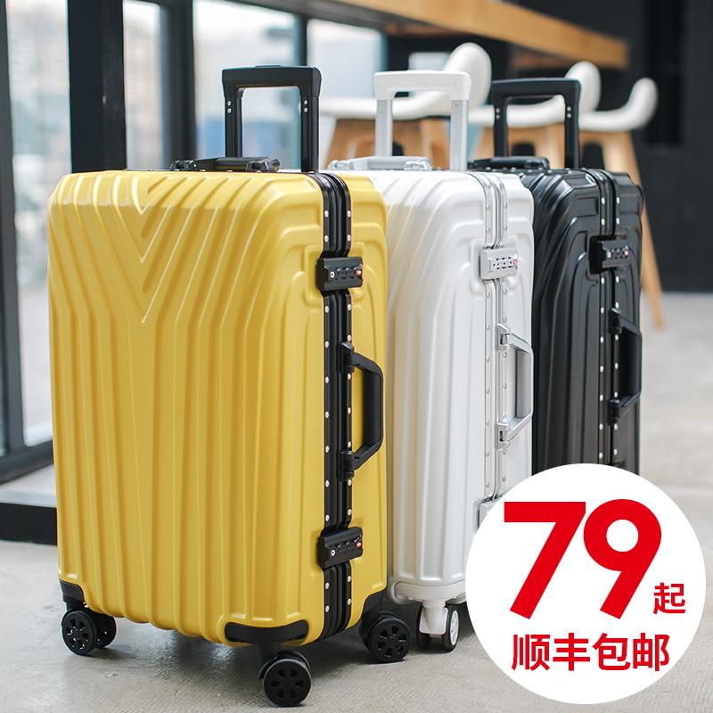 行李箱男旅行拉杆箱24万向轮26密码箱皮箱子20寸女大容量铝框28潮图片