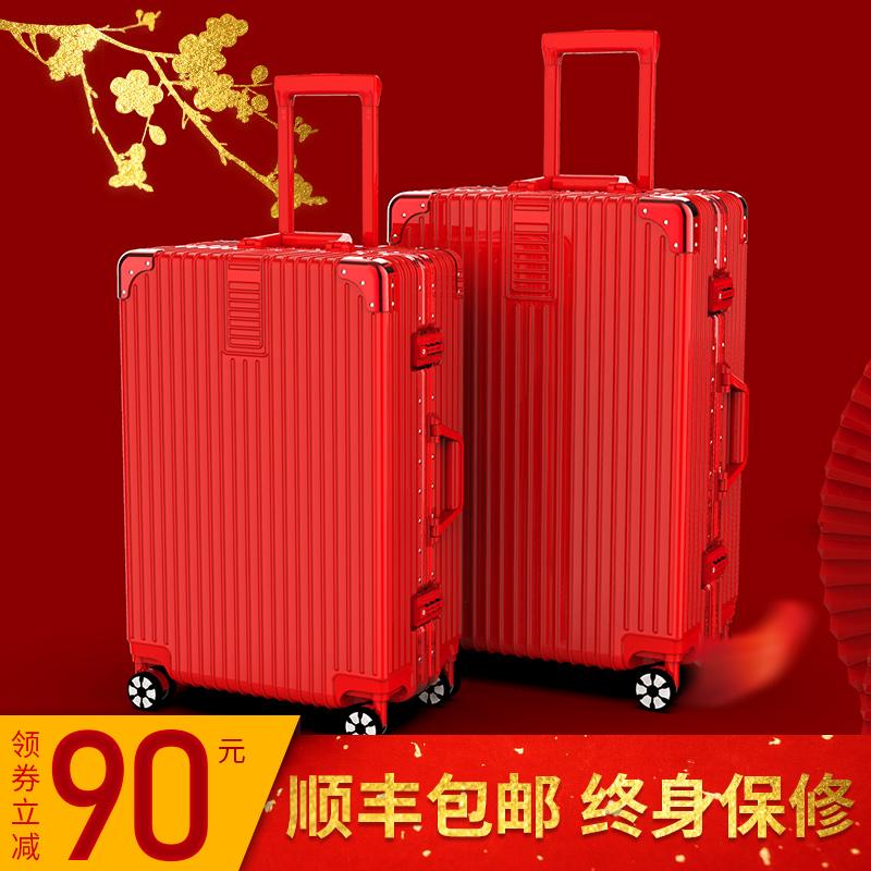 昕辰大红色行李箱结婚箱子陪嫁皮箱婚庆新娘拉杆箱女20红色万向轮