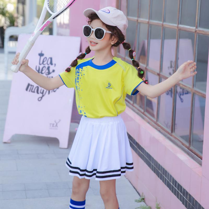 竞迈女童羽毛球服训练服儿童网球服速干运动套装网球裙运动服夏季