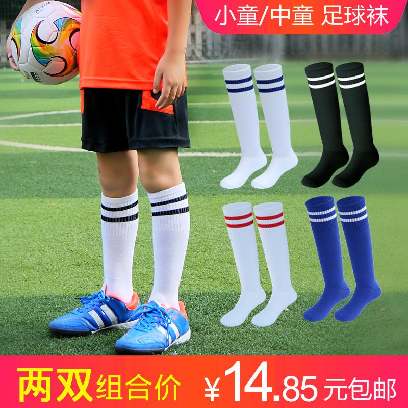 竞迈夏天薄款儿童足球袜男童袜长筒过膝球袜中筒袜子学生足球长袜