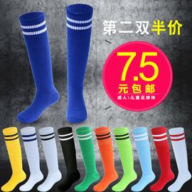 竞迈夏季薄款儿童足球袜男长筒袜子过膝女中筒运动袜学生透气男童