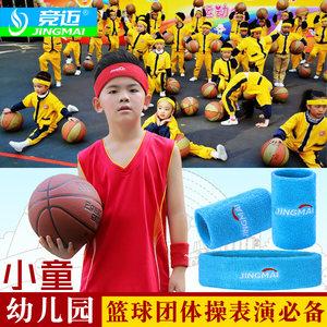 包邮竞迈儿童护腕运动护具篮球头带男童女跑步排球擦汗吸汗带透气