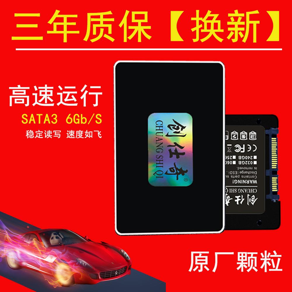 SSD диски Артикул 594606460203