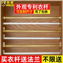 柜子免打孔实木挂杆简易衣通加厚衣橱横杆香樟木衣柜挂衣杆套餐