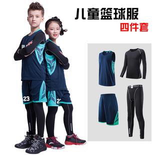儿童篮球服套装 男童冬季 运动队服小学生训练球衣女印字比赛服订制