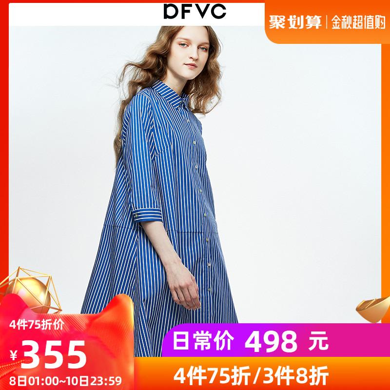 473.00元包邮dfvc2019夏季新款宽松文艺减龄纯棉条纹连衣裙女七分袖长款衬衫裙