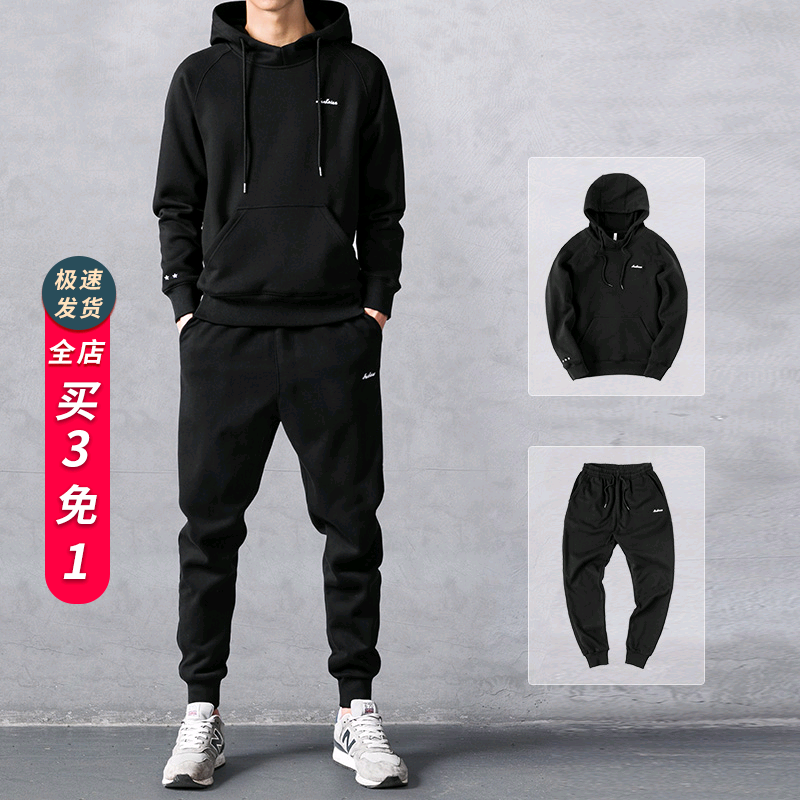 Bodysuit spring men's 2020 spring new hooded sportswear leisure fashion spring and autumn clothing coat