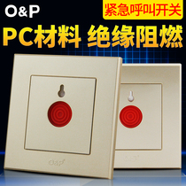 Type 86 emergency call button Switch panel Home emergency alarm with key champagne gold