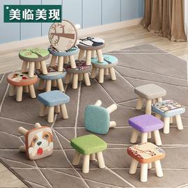 小凳子實木家用小椅子時尚換鞋凳圓凳成人沙發凳矮凳子創意小板凳圖片