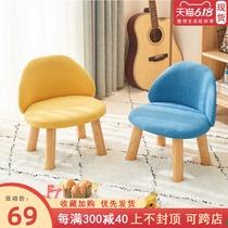 儿童布艺全实木靠背小凳子经济型创意现代简约家用小矮凳板凳椅子