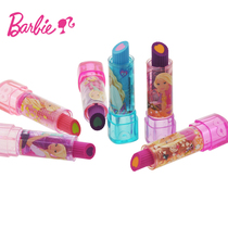 Barbie Lipstick Eraser Elementary School prizes cartoon Cute creative like Pian children stationery Elephant leather pen wipe girl