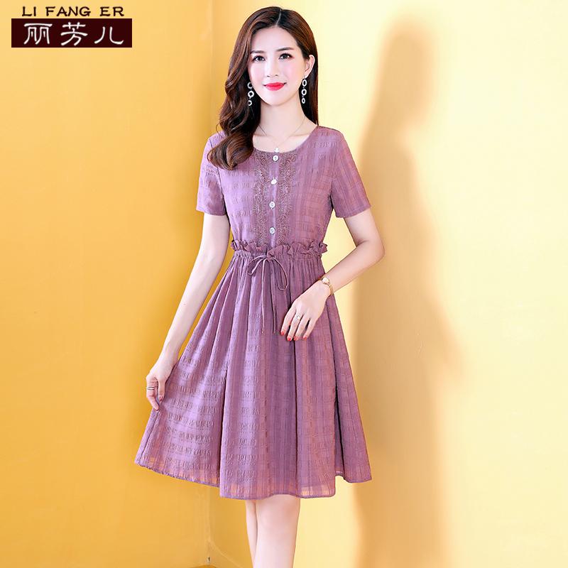 Женские платья Артикул 598044062571