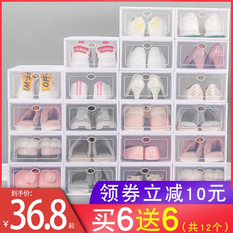 加厚鞋盒收纳盒抽屉式塑料鞋盒透明非鞋子鞋柜收纳神器省空间鞋架