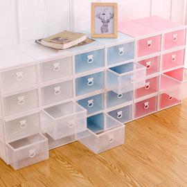 8个装透明鞋盒抽屉式塑料鞋盒宿舍鞋子鞋柜收纳盒简易组合单个装